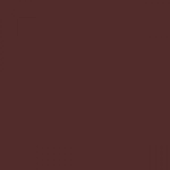 SG608500R | Радуга коричневый обрезной Радуга