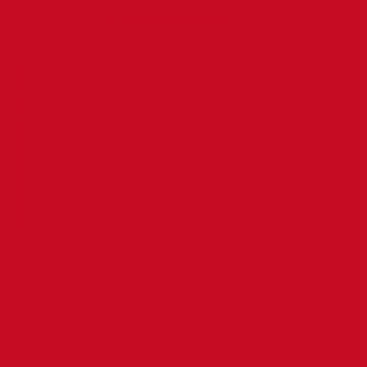 SG623000R | Радуга красный обрезной Радуга