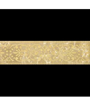 Керамический бордюр Bohemia beige 01