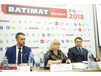 BATIMAT RUSSIA — крупнейшая выставка дизайна, строительных и интерьерных решений