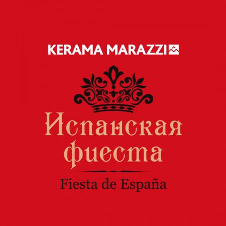 Испанская фиеста - новая коллекция 2019 года от Kerama Marazzi