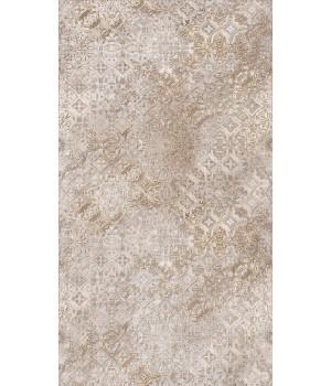 Настенная плитка декор Сумерки 1645-0119 25x45 бежевый
