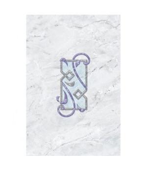 Керамический декор Саяны 06-03-61-037 голубой