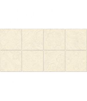 Керамическая плитка Севилья бежевая